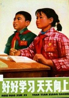 cultural_revolution