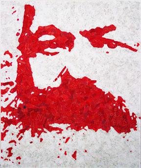 essay on maoist