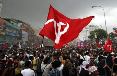 Communist-Party-of-Nepal