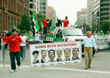 'Down with dictators?'  Where are all the pictures of imperialist politicians and open compradors? This is sort of 'left-wing' discourse directly serves the interest of U.S. imperialism. Websites like Northstar.info and groups like the ISO are effectively building public opinion for the U.S. State Department and NATO.