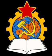 communist_emblem_by_party9999999-d56m4k2
