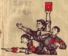 Asia_Red_Guardssm_500