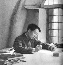 40s mao calligraphy