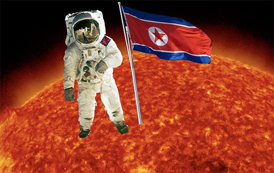 DPRK Sun